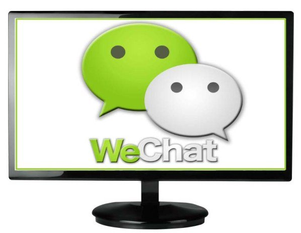 Wechat 1. 2 for windows.