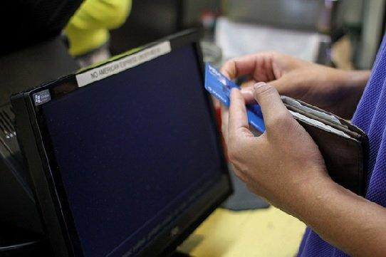 merchant card account 2