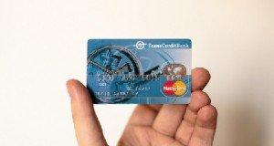 merchant card account