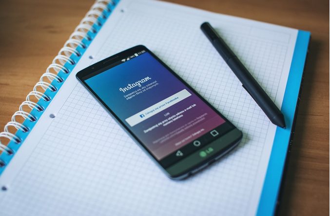 Marketing Secrets For The Perfect Instagram Caption 1